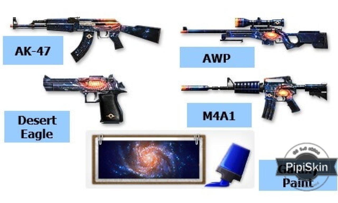CS 1.6 weapons pack skins Galaxy